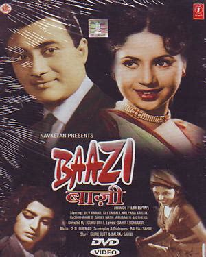 baazi hindi movie baazi 1951 movie