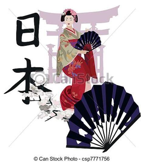 geisha clipart clipart vettoriali di geisha illustrazione con geisha
