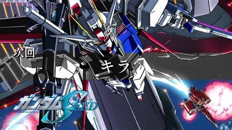 gundam seed wallpaper hd gundam guy mobile suit gundam seed hd remaster episode
