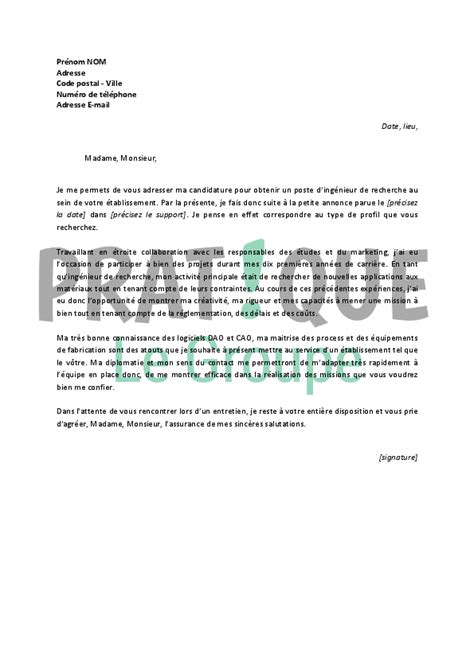 Lettre De Motivation Candidature Spontanée Technicien Lettre De Motivation Gratuite Candidature Spontan 195 169 E