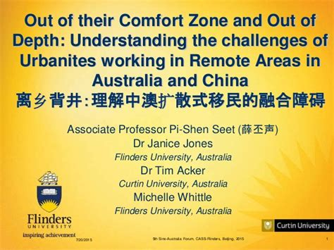 comfort zone australia out of their comfort zone and out of depth understanding