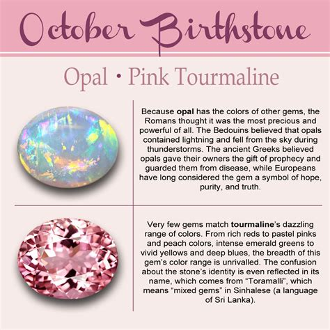birthstone color for october october birthstone history meaning lore gemstones