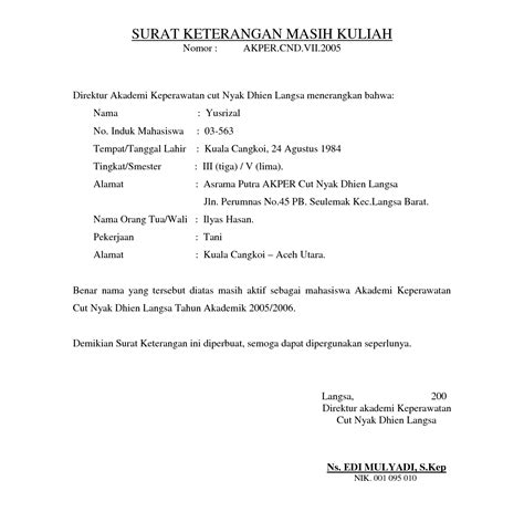 contoh surat keterangan masih kuliah