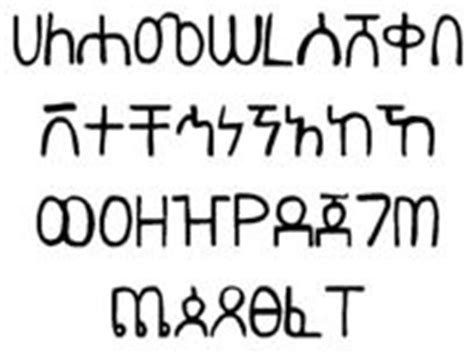 autocad tutorial in amharic amharic font for photoshop cs3 mac osx full version download