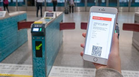 hong kong airport express tickets qr code direct
