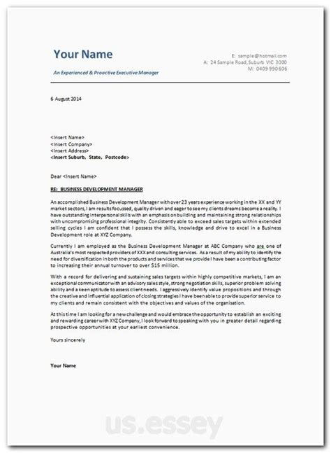 how to write an education cover letter exle essay format scholarship writing