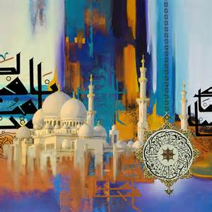 Draw Plans Online sheikh zayed grand mosque painting by corporate art task force