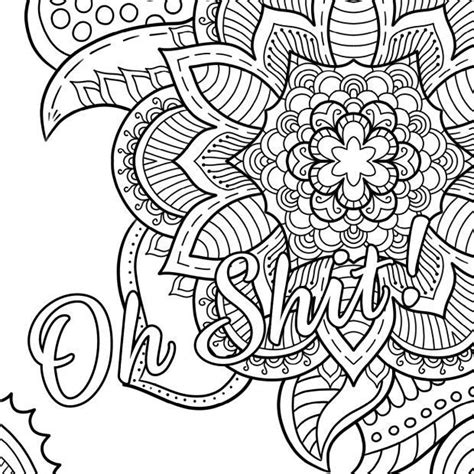 shit  coloring page swear word coloring book