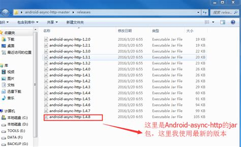 android async http 4 android框架和工具之 android async http 鸿钧老祖 博客园