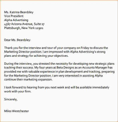 8 rejection email examples samples