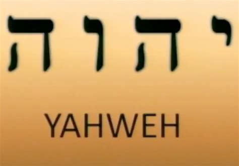 The Eternal Word Of Yah 142e1 iamorrin he said let there be and i was written