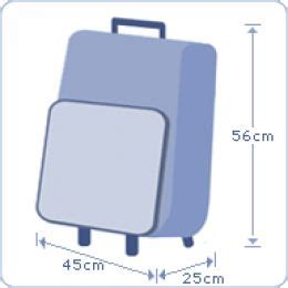 cabin baggage measurements cabin luggage size