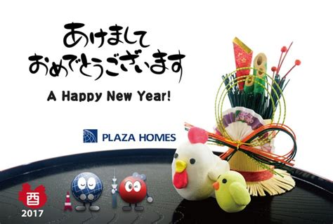 new year greeting etiquette new year s postcards nengajo in japan