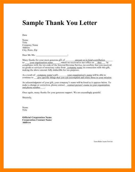 thank you letter to ur how to write a thank you letter for a scholarship