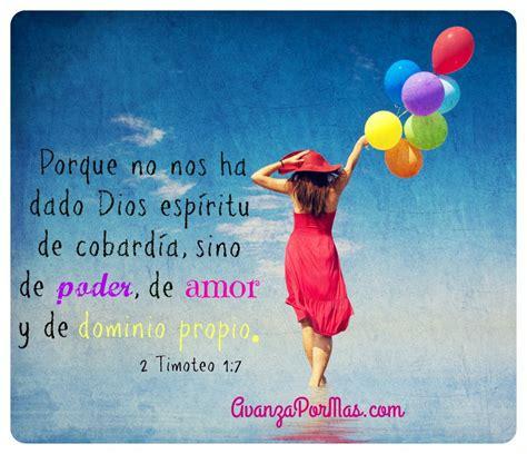 imagenes cristianas de amor a una mujer imagenes cristianas para mujeres el esp 237 ritu de dios no