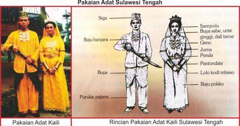 pakaian adat sulawesi tengah lengkap gambar