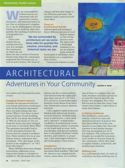 architecture lessons art inspired units and curriculum for elementary