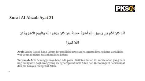 surat al ahzab ayat  latin surah al ahzab arab latin