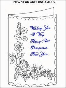 coloring cards card coloring pages free az coloring pages