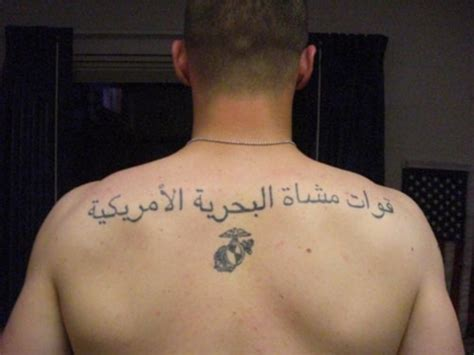 how to pick a tattoo 29 beautiful arabic tattoos to redefine your style
