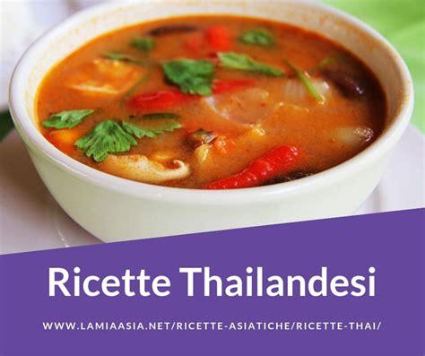 ricette cucina thai ricette thai la asia