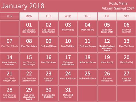 2018 Hindu Calendar January 2018 Hindu Calendar With Tithi For Posh Maha