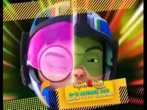 film upin dan ipin ultramen upin ipin musim 8 upin ipin dan ultraman youtube