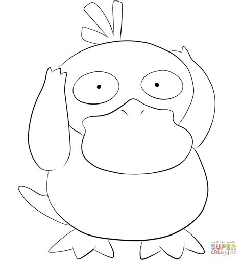 pokemon coloring pages golduck psyduck coloring page free printable coloring pages