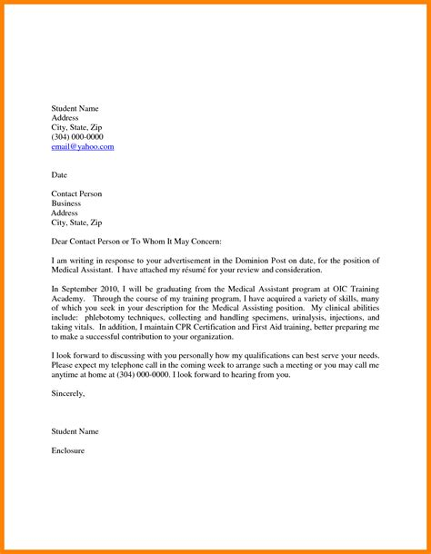 cover letter for assistant externship 9 assistant externship cover letter new