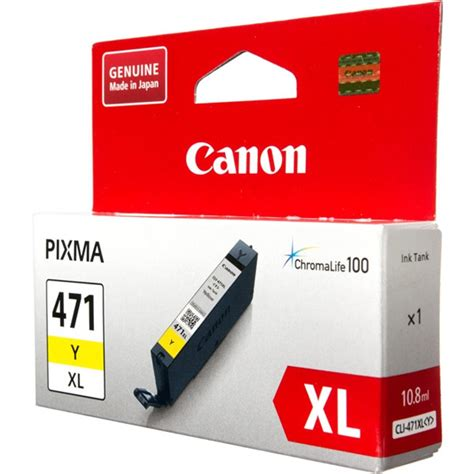 Hp Ink 685 Yellow canon cli 471yxl yellow ink cartridge 685 pages