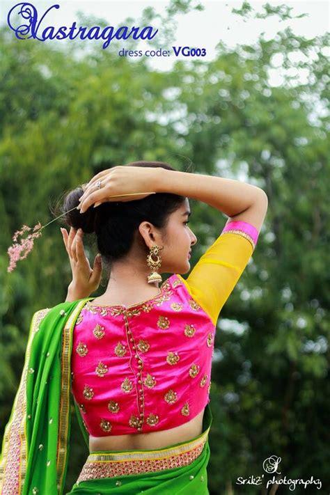 boat neck with potli buttons saree blouse design saree blouse pinterest