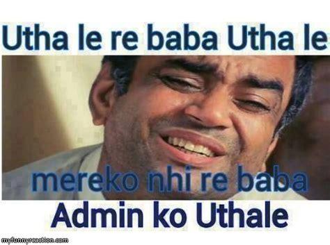 Hindi Funny Memes - hindi meme image 50 fb comment image