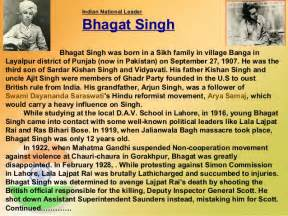Shahid Bhagat Singh Essay In by India Is My Country