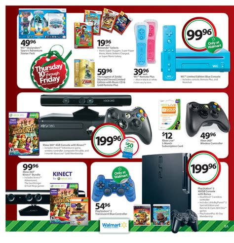 Wii Console At Walmart With 50 Gift Card - black friday get batman arkham city or battlefield 3 for 28 each wii for 99