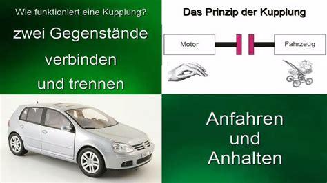 Kühlmittel Auto Was Ist Das by Wie Funktioniert Die Kupplung Im Auto Eigentlich Youtube