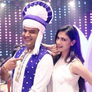 Kkpk My Lovely Days kis kisko pyaar karoon kkpk 5th day collection raked