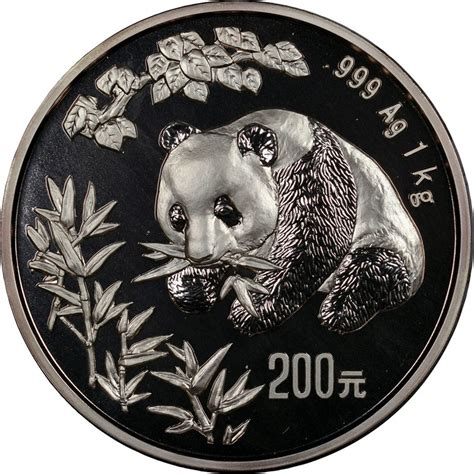 1 kilo silver panda coin 1998 1kilo 200 yuan pf silver panda value ngc