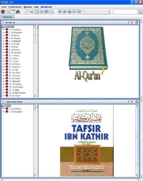 Tafsir Al Misbah 1 15set free ing of tafsir ibn kathir