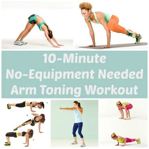10 Minute No Equipment Arm Workout | 10 minute no equipment arm toning workout