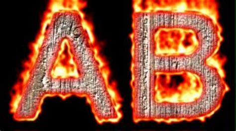 burning wood text logo generators create top firing wood