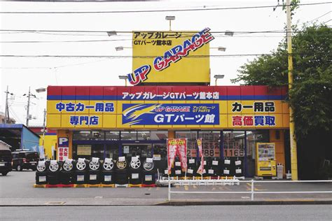 Up Garage Locations zen x tokyo day 9 zen garage