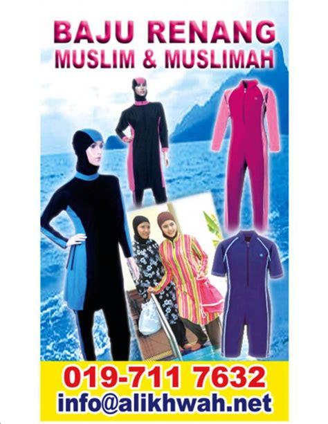 Baju Renang Muslimah Borong al ikhwah enterprise al ikhwah established since