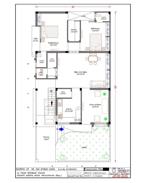plot plan software free 66 design floor plans free draw house plans