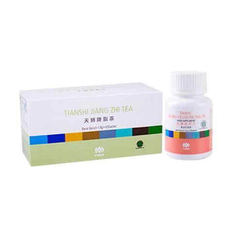 Teh Tiens jual tiens pelangsing teh cellulose suplemen