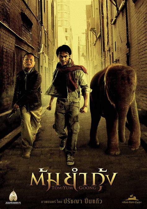 Film Ong Bak 2 Streaming Ita | pelicula