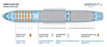 airbus industrie a330 300 seating plan air canada