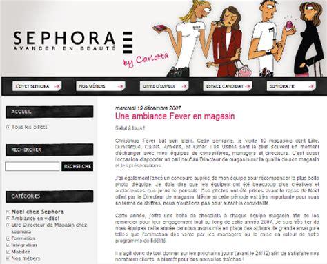 Sephora By Rh rh choosemycompany le