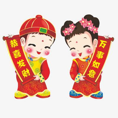 Gong Xi Fa Chai gong xi fa cai new year golden word png image and