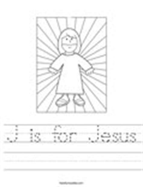 J For Jesus Coloring Page by J Is For Jesus Coloring Page Twisty Noodle