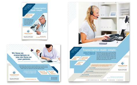 2 page flyer template create half page flyers quarter page flyers 171 graphic